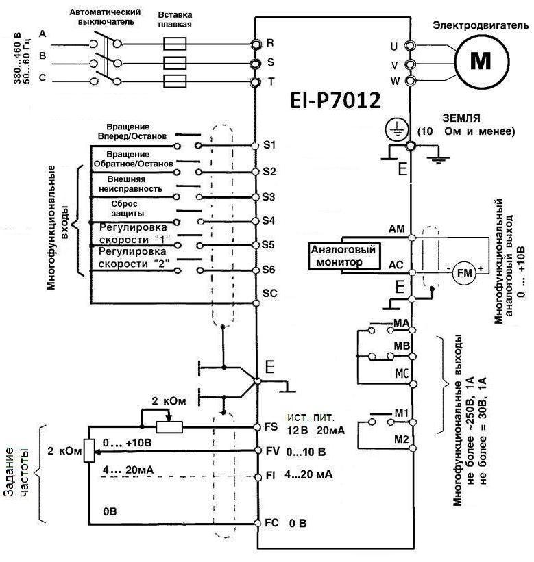 Схема подключения EI-P7012